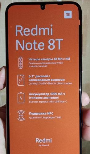 Xiaomi Redmi Note 8T 4/64GB Grey (Версия для России)